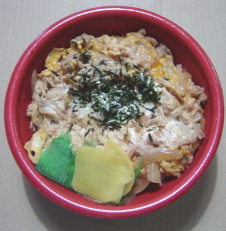 hottomotto-oyakodon1.jpg
