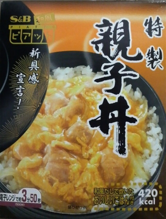 sb-piatto-oyakodon1.jpg
