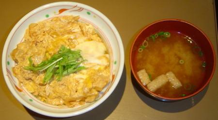 yayoiken-oyakodon4.jpg